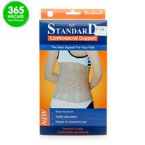 STANDARD LS SUPPORT (210) สีเนื้อ Size xxL