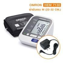 ถูกที่สุด OMRON HEM-7130 เครื่องวัดความดัน