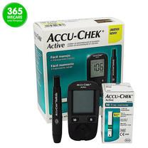 ACCU-CHEK Active เครื่องตรวจน้ำตาล(กล่องเขียว)