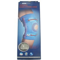 LP SUPPORT Hinged Knee Support (710) สีเนื้อ size XL