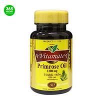 ไวตาเมท Vitamate Primrose Oil (EPO1300mg.)