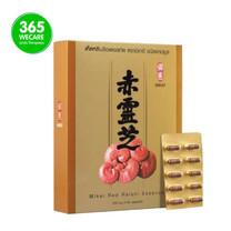 แถมฟรี 10 แคปซูลทุกกล่องเมื่อซื้อ เห็ดหลินจือแดงญี่ปุ่นสกัด MIKEI RED REISHI 60 เม็ด