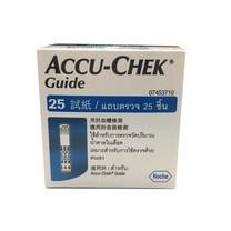 ACCU-CHEK Guide Strips