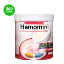 HEMOMIN ไข่ขาวผง รส Strawberry 400g.