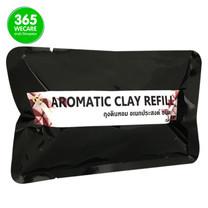SIAM GNR Aromatic Clay Bag กลิ่นฟรุ๊ตเมลอน(ชนิดเติม)
