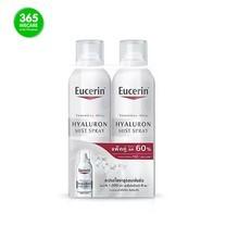 EUCERIN Hyaluron Mist Spray ชิ้นที่2 ลด 60%