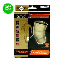 AVIVO Elast Ortho Knee size L