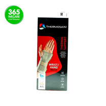 THERMOSKIN Adj Wrist Wrap Beige 86226 L/XL