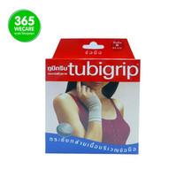 TUBIGRIP Wrist Size M. (ข้อมือ) (ราคา 2 ชิ้น)