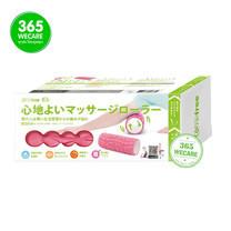 Comefree Massage Roller (Soft) Pink โรลนวดแผ่นหลัง