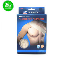 LP SUPPORT Shoulder Support (958) สีเนื้อ size M