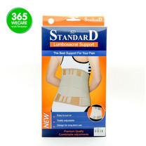 STANDARD LS SUPPORT (410) สีเนื้อ size XXL