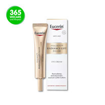 EUCERIN Hyaluron Radiance-Lift Eye Cream 15 ml.บำรุงรอบดวงตาผสมสารป้องกันแสงแดด ช่วยเติมริ้วรอยลึก ได้ทุกระดับ เห็นผลใน 4 สัปดาห์