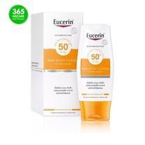 Eucerin Sun Lotion Extra Light Body SPF50 PA++++