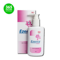 EZERRA Lotion 150 ml. อีเซอร์ร่า โลชั่น เติมความชุ่มชื่นให้ผิวหนูน้อย อย่างไร้กังวล