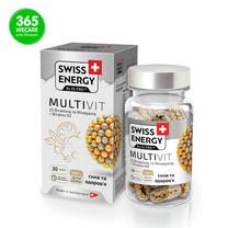 Swiss Energy Visio Vit 30เม็ด.For Healthy Eyesight วิตามินบำรุงสายตา 365wemall