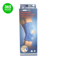 LP Knee Support Standard(Open Patella) 708 สีเนื้อ