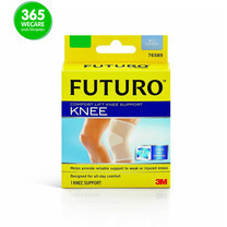 FUTURO Knee .(เข่า) สีเนื้อ