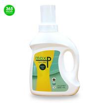 Maxp Germ Killer Refill