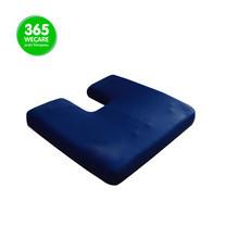 MEDEE เบาะรองนั่ง รุ่น U Cushion (38x38x5cm)