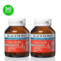แพ็คคู่ Blackmores Calcium แบล็คมอร์ส แคลเซียม 500 มิลลิกรัม