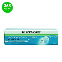 แบล็คมอร์ส BLACKMORES Vitamin E Cream Lanolin 50g.