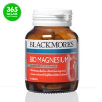 Blackmores Bio Magnesium แบล็คมอร์ส ไบโอ แม็กนีเซียม