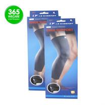 ซื้อคู่ส่งฟรี LP Knee Support (667)เข่า size XL สีดำ