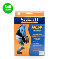 STANDARD INDUSTRIAL BACK SUPPORT สีดำ size XXL