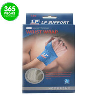 vLP SUPPORT Wrist Wrap (726) ซ้าย-ขวา สีเนื้อ free size