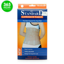 STANDARD LS SUPPORT (210) สีเนื้อ size L