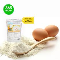Albu Quik 100g. โปรตีนอัลบูมินสกัดจากไข่ขาว
