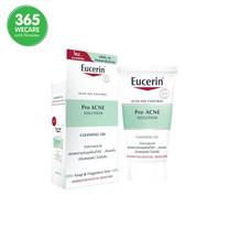 Eucerin Pro Acne Solution Cleansing Gel 20 ml ยูเซอรีน โปร แอคเน่ โซลูชั่น คลีนซิ่ง เจล