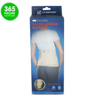 LP SUPPROT SACRO LUMBAR SUPPORT (914) สีเนื้อ size XL