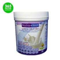 PROWELL Nutra Well กลิ่นข้าวโพด (บำรุงร่างกาย สูตรมาตราฐานสำหรับทุกวัย)