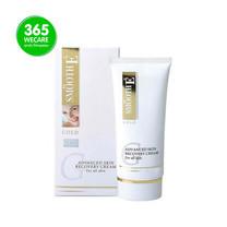 SMOOTH-E Gold Cream 0.4 ออนซ์