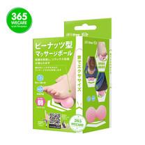 Comefree Massage Ball Pink ลูกบอลนวด สีชมพู