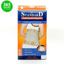 STANDARD LS SUPPORT (410) สีเนื้อ Size XL
