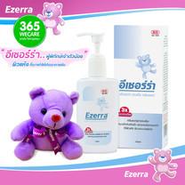 EZERRA Cleanser 150 ml.เซทโปรโมชั่น อีเซอร์ร่า เอ็กซ์ตร้า เจนเทิล คลีนเซอร์ พลังทำความสะอาดผิว ที่ อ่อนโยนกว่า ถึง3เท่า