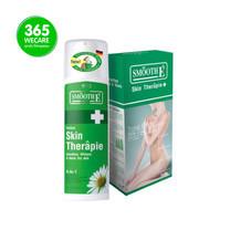 SMOOTH-E Skin Therapie Lotion 100 ml. สมูทอี สกิน เทอราพี มอยส์เจอร์ไรซิ่ง โลชั่น