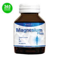 Amsel Magnesium 30 capsules