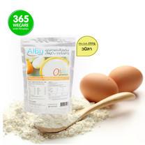 Albu Quik 250g.วนิลา โปรตีนจากไข่ขาว