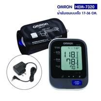 OMRON HEM-7320 เครื่องวัดความดันโลหิต