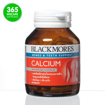 Blackmores Calcium แบล็คมอร์ส แคลเซียม( 60 เม็ด)
