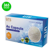 UTS AS Capsule 30s.(Chitosan) 30 แคปซูล