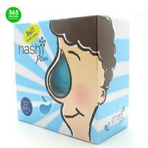 HASHI Nasal Rinser Refill กล่องฟ้า (เกลือสำหรับล้างจมูก) 30 ซอง