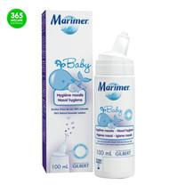 MARIMER Baby Isotonic Spray