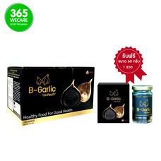 แถมฟรี ขนาด 60 กรัม 1 ขวด เมื่อชื้อ Set สุดคุ้ม B-Garlic กระเทียมดำ 6x60g