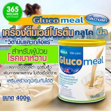 MEGA Glucomeal Vanilla Flavou 400 g. อาหารทางการแพทย์สูตรครบถ้วน ที่ให้โปรตีนคุณภาพดี