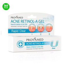 โปรวาเมด PROVAMED Acne Retinol-A Gel 10g.